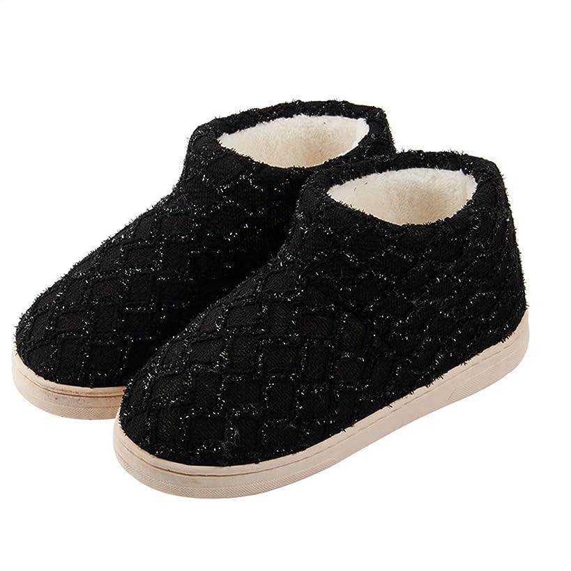 聖職者実用的グラディス冬用ルームシューズ あったか レディース メンズ 室内ブーツ ハイカット 高級感 やわらかい もこもこ 洗える おしゃれ ぽかぽか 防寒対策 室内履き靴 暖かい 滑り止め 柔らかい 軽量 通気 静音