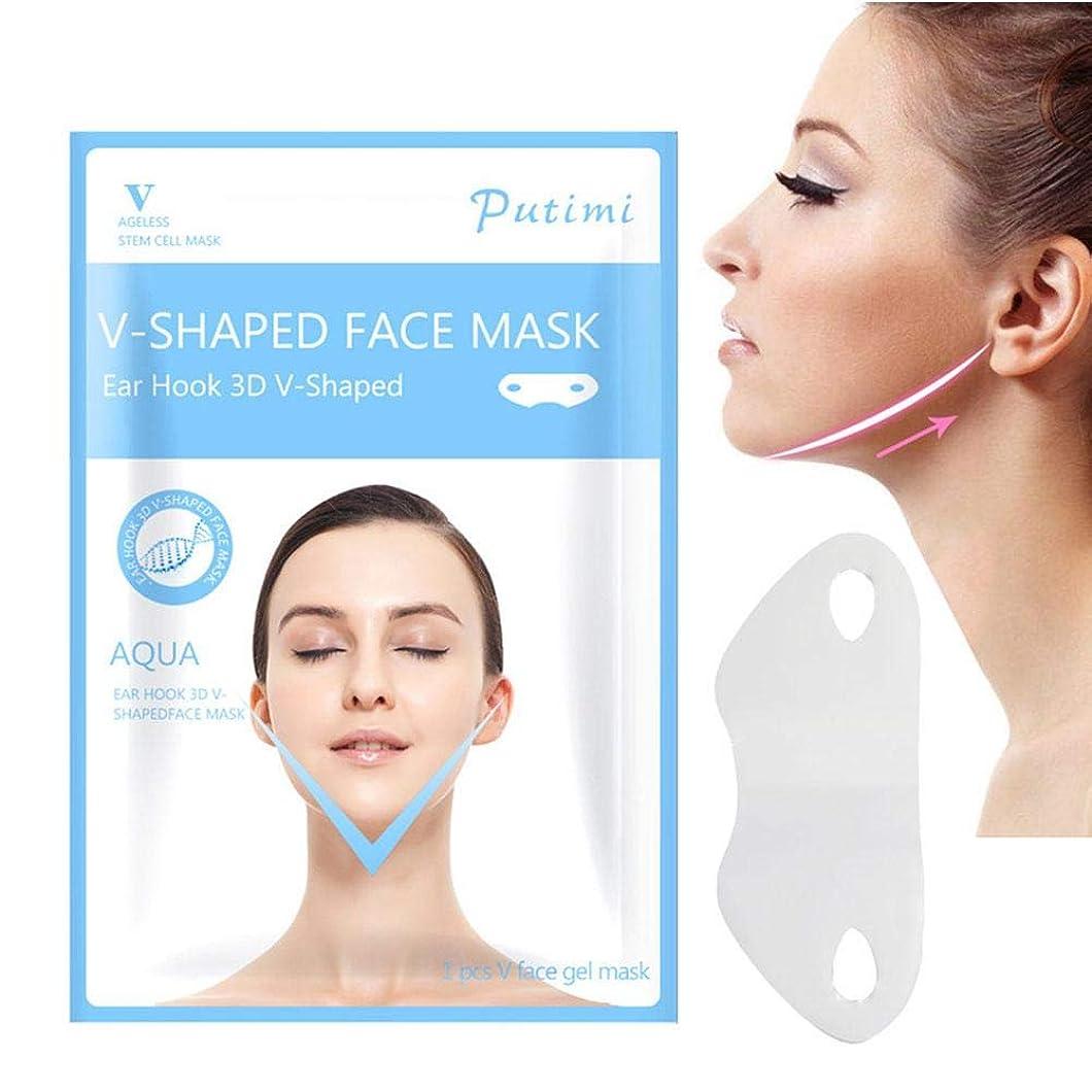 SILUN 最新型 Vフェイシャルマスク フェイスマスク 小顔 マスク フェイスラインベルト 美顔 顔痩せ 保湿 血行を促進する 睡眠マスク