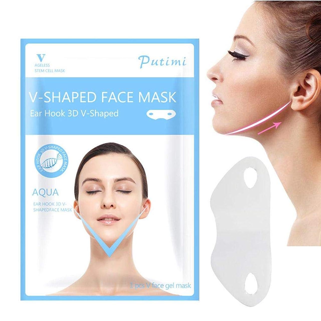 調べるワゴンメイドSILUN 最新型 Vフェイシャルマスク フェイスマスク 小顔 マスク フェイスラインベルト 美顔 顔痩せ 保湿 血行を促進する 睡眠マスク