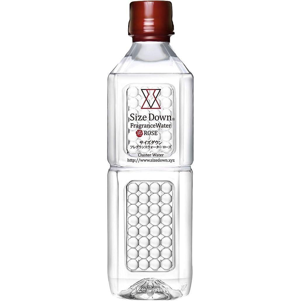 核さておきインペリアルSizeDown Fragrance Water ROSE (サイズダウン フレグランスウォーターローズ) 500ml×24本