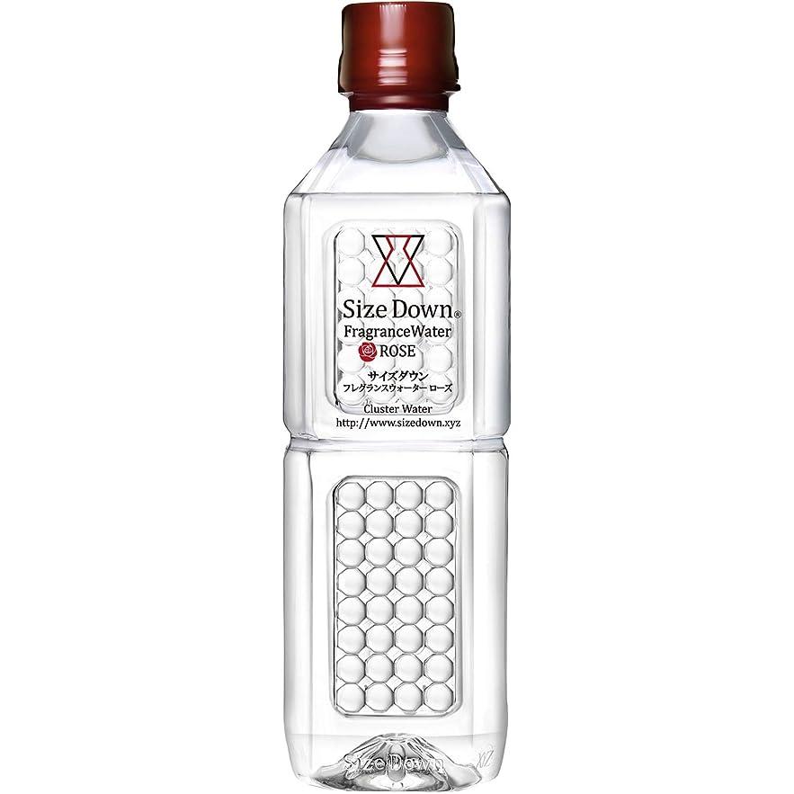 緩やかな謙虚なかまどSizeDown Fragrance Water ROSE (サイズダウン フレグランスウォーターローズ) 500ml×24本
