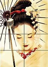 Doppelganger33 LTD Geisha Japanese New Giant Wall Art Print Poster G347