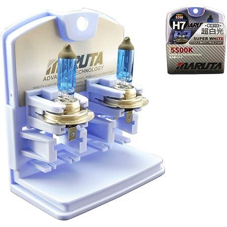 Maruta H7 Halogen Light Bulb Set Super White Mt 440 55 W 12 V Xenon Look 5500 K E Certification Mark Auto