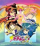 美少女戦士セーラームーンS Blu-ray COLLECTION 2[Blu-ray/ブルーレイ]