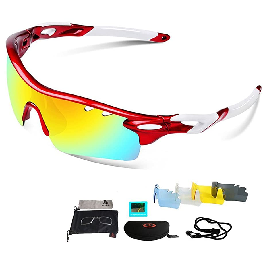 素晴らしいですはぁりんごスポーツサングラス 偏光レンズ UV400 紫外線カット 超軽量 交換レンズ5枚 釣り/自転車/野球/ゴルフ/ランニング/ドライブ/登山 偏光サングラスセット