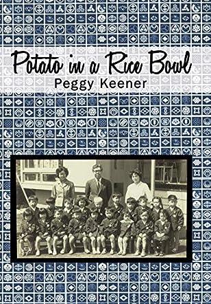 Potato In A Rice Bowl