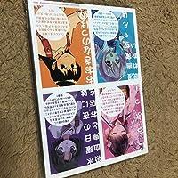 はたらく細胞 コミックメモ帳 シリウス4コマ劇場 乙女座