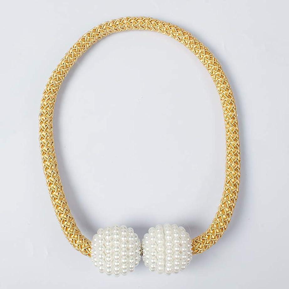 エステートおめでとうフィードオンバスルームのリビングルームと寝室のカーテンのための真珠装飾ロープ2個ブロンズホールドバック付き磁気キュータイバック17インチの長さ