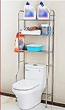Yxsd WC-rek badkamer toilet vloerrek opslag plank toilet plank (maat: 63 * 31 * 162,5 cm)
