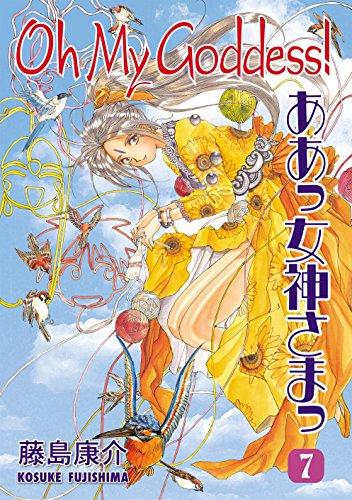 Oh My Goddess! Volume 7 (English Edition)