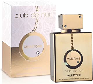 ARMAF AR-B001 Club De Nuit Milestone For Women - 105 ml