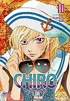 Chiro the Star Project 10 (Chiro: The Star Project)