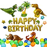 regalo ダイナソースペシャルバルーンセット (42点セット) 男の子 恐竜 バースデー 風船 誕生日 飾り付け