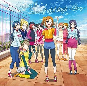『ラブライブ!』TVアニメ2期 オリジナルサウンドトラック「Notes of School idol days ~Glory~」
