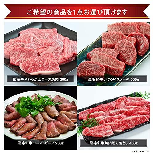 グルメギフトお肉のギフト券選べる特選牛国産牛黒毛和牛おとりよせグルメ美食うまいもん市場