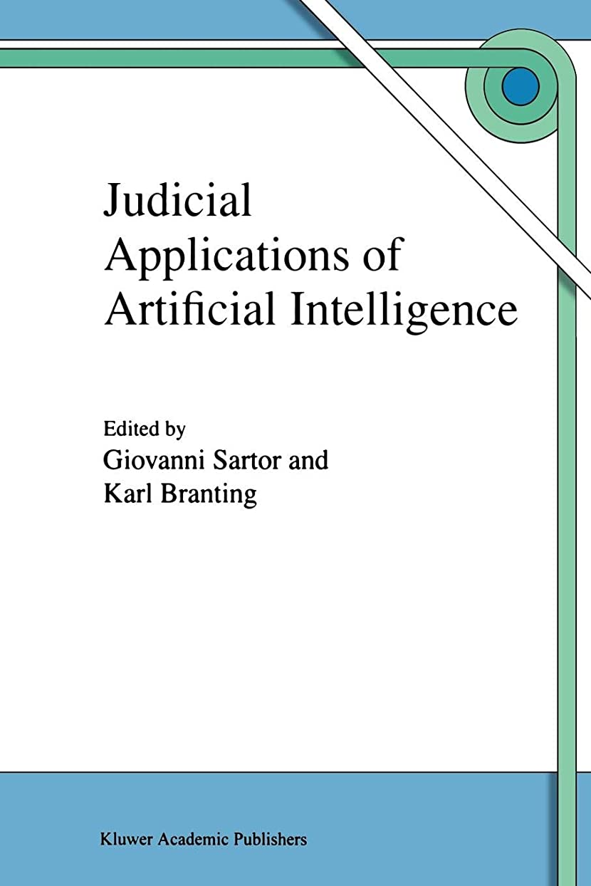 明確なそこミシンJudicial Applications of Artificial Intelligence