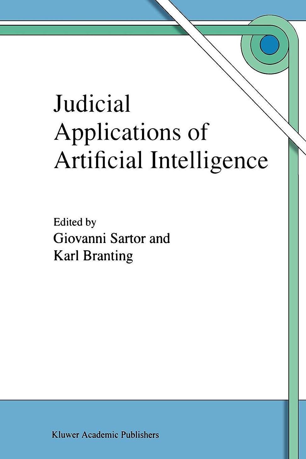 実際にワゴン四半期Judicial Applications of Artificial Intelligence