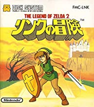 Legend of Zelda 2: Adventure of Link Famicom Disk