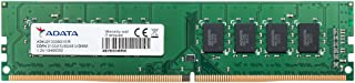 ADATA デスクトップ用増設メモリ PC4-17000 DDR4-2133 8GB (1G*8) 無期限保証 AD4U213338G15-R