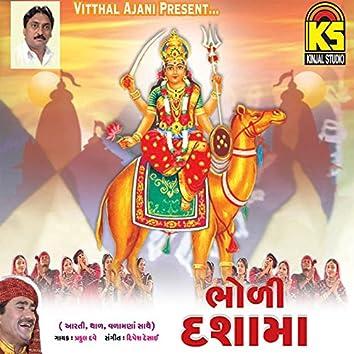 Bholi Dashama