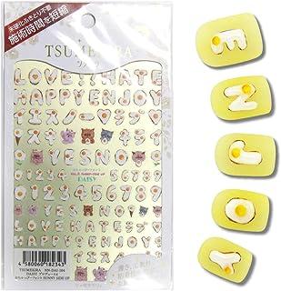 TSUMEKIRA DAISY Product4 SUNNY SIDE UP nail stickers gel art nail art design japan Product