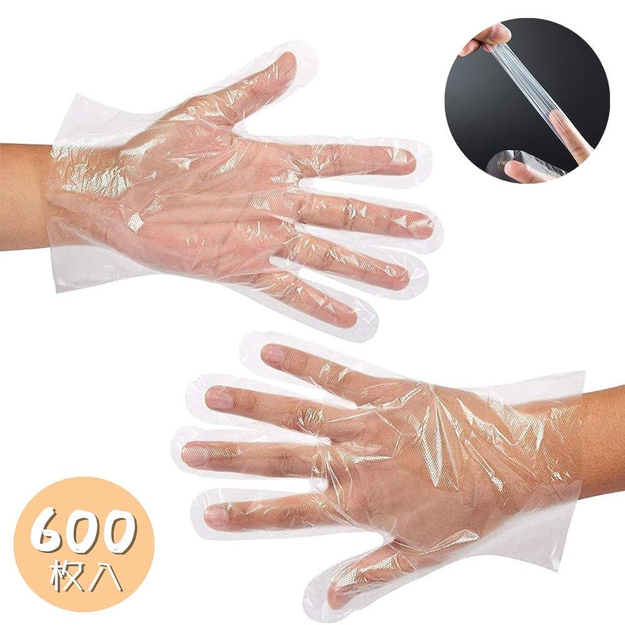 塊国大惨事使い捨て手袋 透明 極薄ビニール手袋 調理用 食品 実用 セット極薄手袋 調理に?お掃除に?毛染めに 食品衛生法適合 600枚入