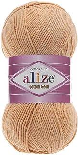 Alize Cotton Gold Hand Knitting Yarn (Dusty Powder No. 446)