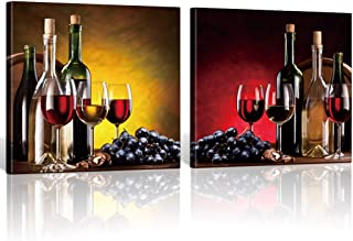 ShuaXin Framed 2 Pieces Red Wine Cups HD Modern Abstract Giclee Canvas Prints Artwork Contemporary Vintage Pictures Paintings on Canvas Wall Art for Kitchen Home Decorations