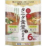 お徳用 タニタ監修減塩みそ汁 きんぴら・めかぶ 6食 ×7個
