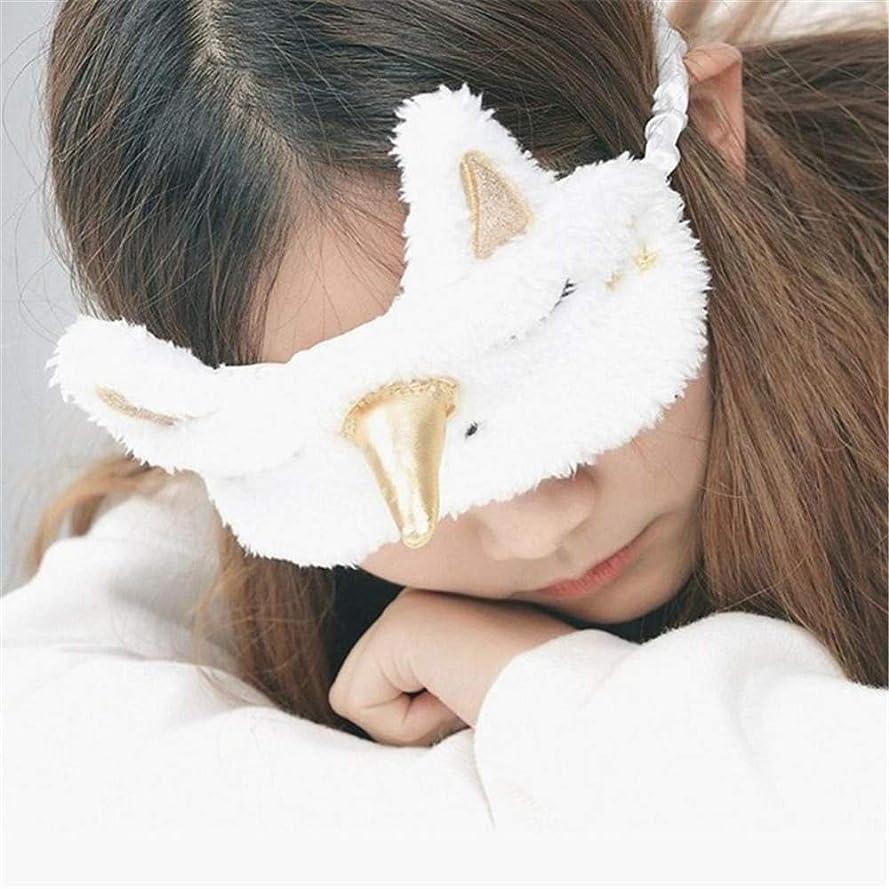 どれ平和メトロポリタン注意かわいいスリーピングアイカバー漫画目隠し目マスクシャドーカバーガールキッド旅行睡眠ヘルスケアツール眼鏡