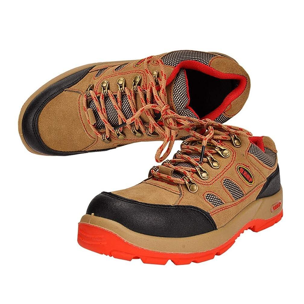 によって広告する複製ワークシューズ 作業靴 保護靴 メンズ メッシュ 通気性抜群 つま先保護 刺す叩く防止 溶接作業 パンチング加工 滑り止め加工 疲れにくい 衝撃吸収 耐久性抜群 歩きやすい 紐タイプ ローカット アウトドア