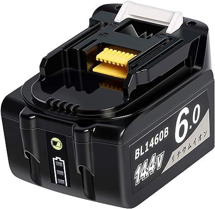 Ybang マキタ 14.4v バッテリー BL1460B bl1460b マキタ互換バッテリー マキタ14.4v 6000mAh BL1460B BL1430 BL1440 BL1450 BL1460 対応 14.4v互換バッテリー 1個 安心の1年保証
