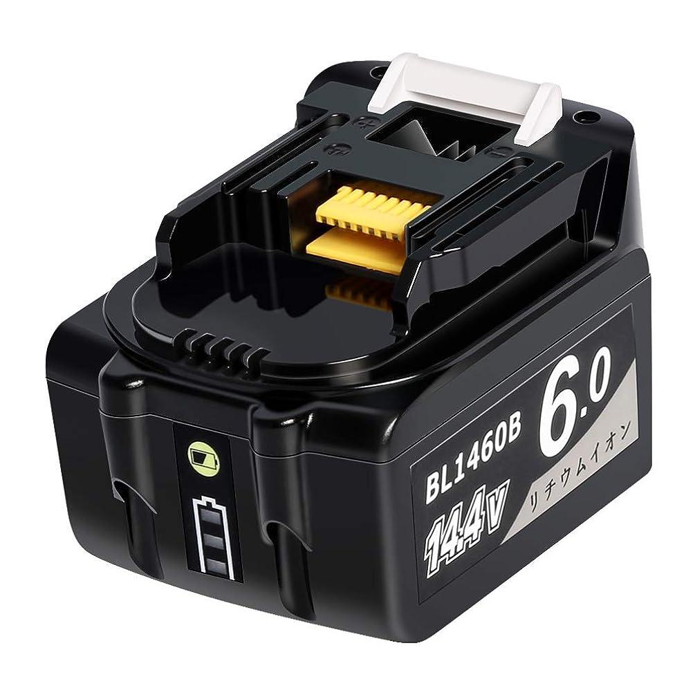 そっと作曲する裏切るYbang マキタ 14.4v バッテリー BL1460B bl1460b マキタ互換バッテリー マキタ14.4v 6000mAh BL1460B BL1430 BL1440 BL1450 BL1460 対応 14.4v互換バッテリー 1個 安心の1年保証