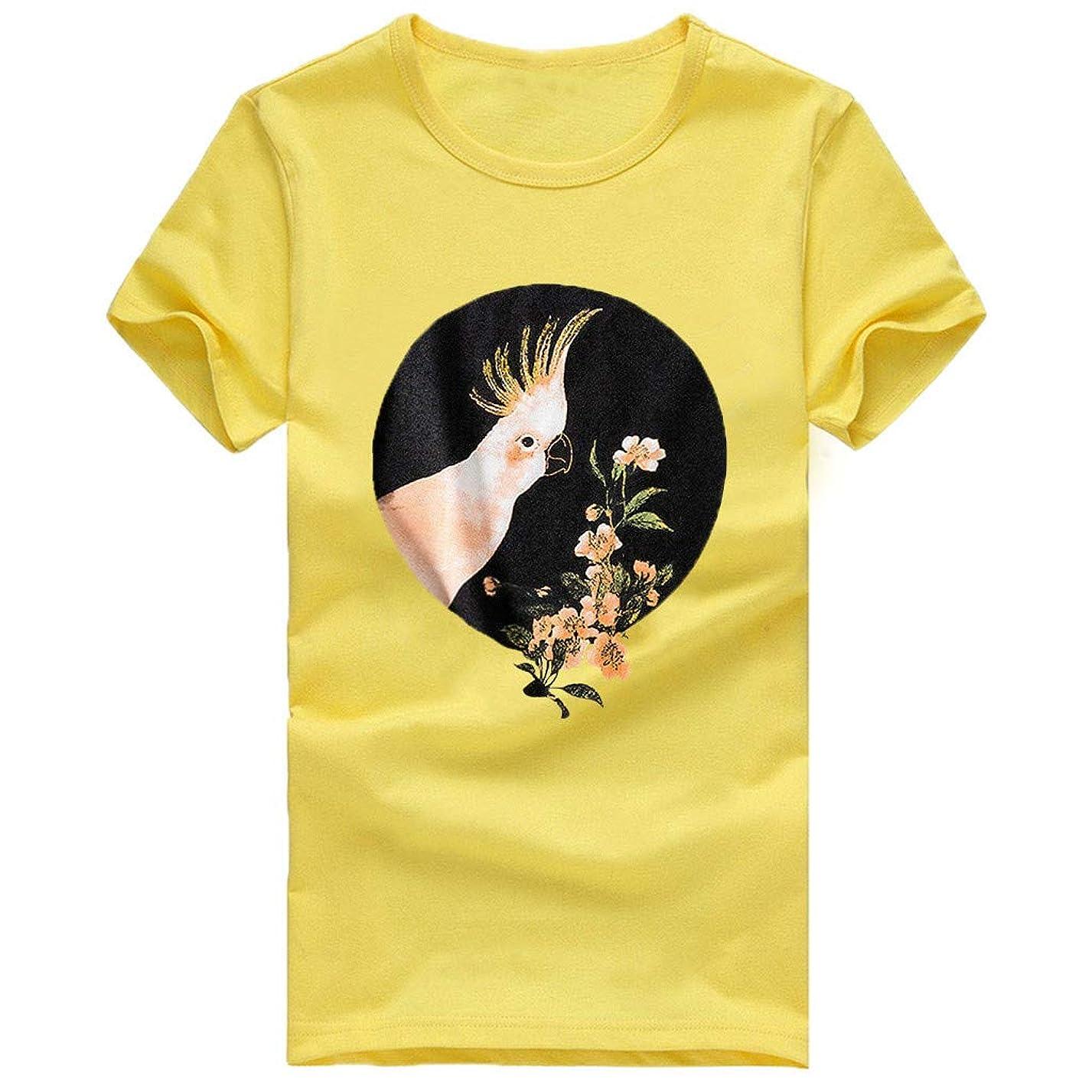 Sumen Women T Shirt Funny Print Short Sleeve Tops Teen Girls Summer Baggy Tees sx78551238