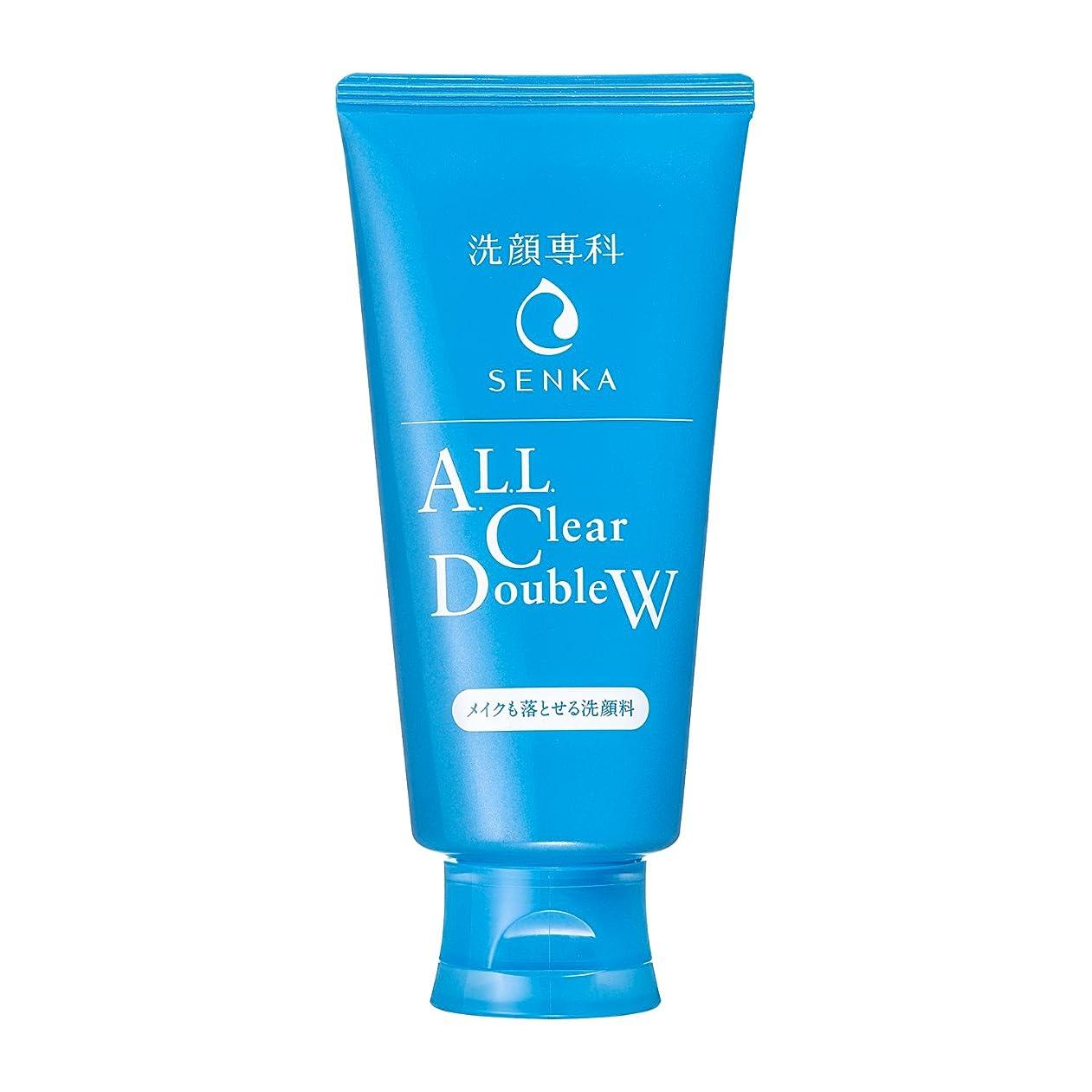グレートバリアリーフベッド理想的洗顔専科 メイクも落とせる洗顔料 120g