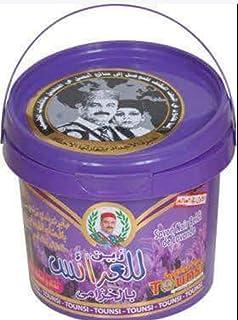 Premium Pure Moroccan Soap with - Lavender - 300g صابون مغربي أصلي بالخزامى