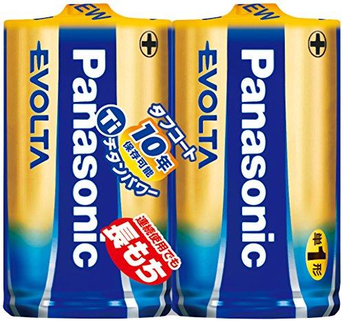 パナソニック エボルタ 単1形アルカリ乾電池 2本パック LR20EJ/2SE