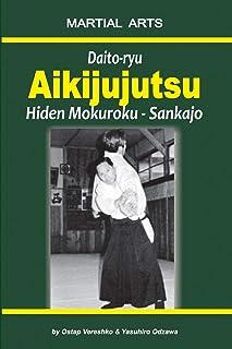 Daito-ryu Aikijujutsu: Hiden Mokuroku – Sankajo