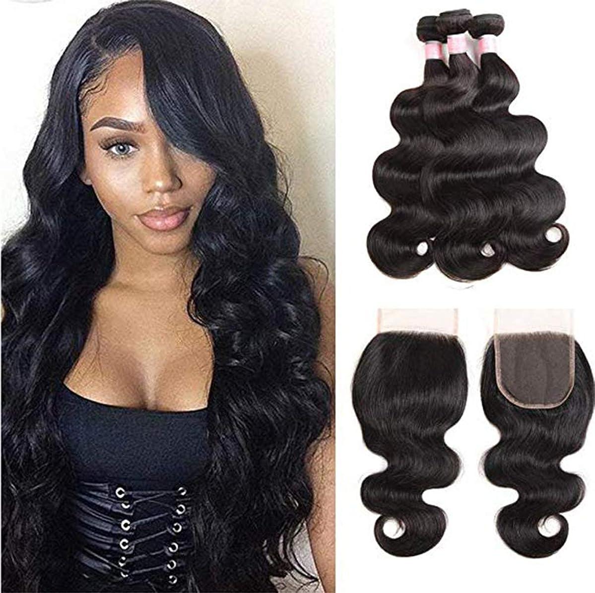 虫和ふける女性8aグレードブラジル髪織り実体波髪1バンドル100%未処理のバージン人間の髪ダブル横糸ソフトと太い髪織り