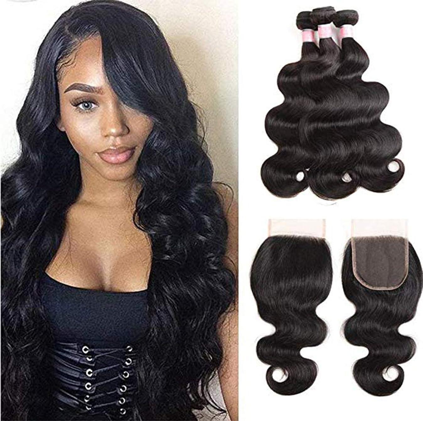 どういたしまして生命体ペインギリック女性8aグレードブラジル髪織り実体波髪1バンドル100%未処理のバージン人間の髪ダブル横糸ソフトと太い髪織り