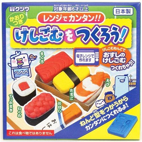 The sushi Oh Let's Make a eraser
