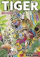 TIGER ONE PIECE 尾田栄一郎画集 COLOR WALK9 愛蔵版