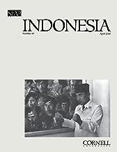 إندونيسيا journal: 2000من أبريل