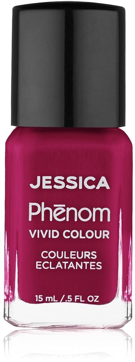 奇妙な正気顎Jessica Phenom Nail Lacquer - Lap of Luxury - 15ml / 0.5oz
