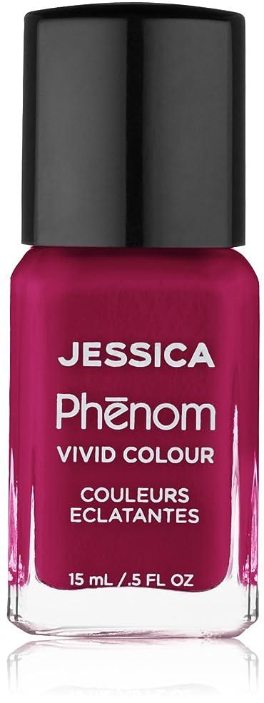 運動バター市の花Jessica Phenom Nail Lacquer - Lap of Luxury - 15ml / 0.5oz