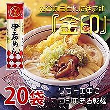 金印うどん(乾麺)250gx20袋