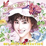 SEIKO STORY~80 039 s HITS COLLECTION~