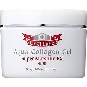 ドクターシーラボ 薬用アクアコラーゲンゲル スーパーモイスチャーEX 200g オールインワン