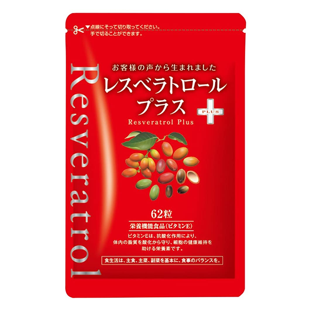 デンプシー心から数学的なレスベラトロール プラス 62粒袋入/Resveratrol Plus <62 tablets> In a bag