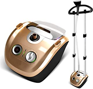Double Rod Garment Steamer Household Steam Hanging Ironing Machine 2.3L Mini Handheld Vertical Clothes Iron 12 Gears EU US Plug Brown